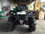 2015 BRP Can-Am Outlander 1000 XMR 1